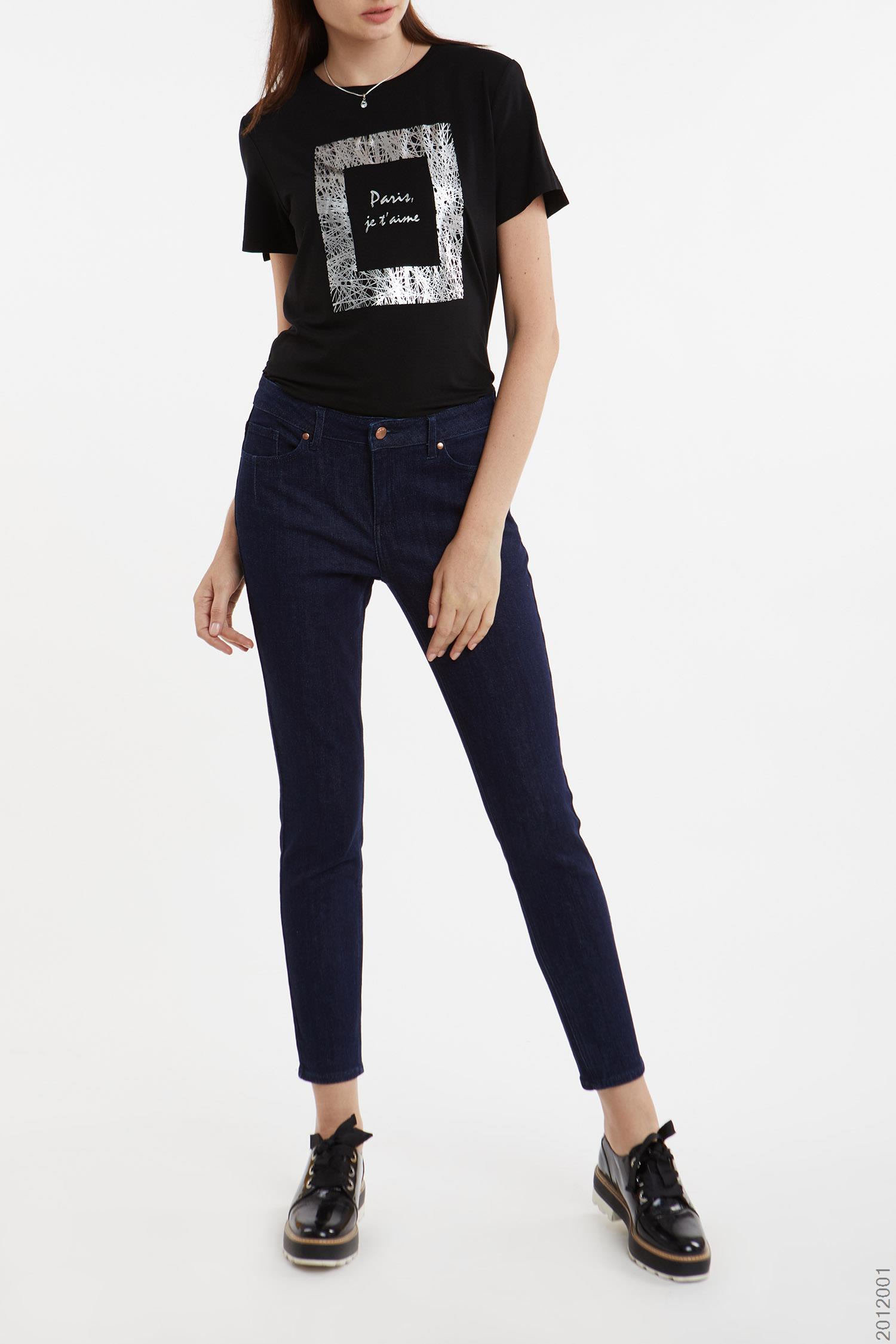 quần jean nữ - 2012001